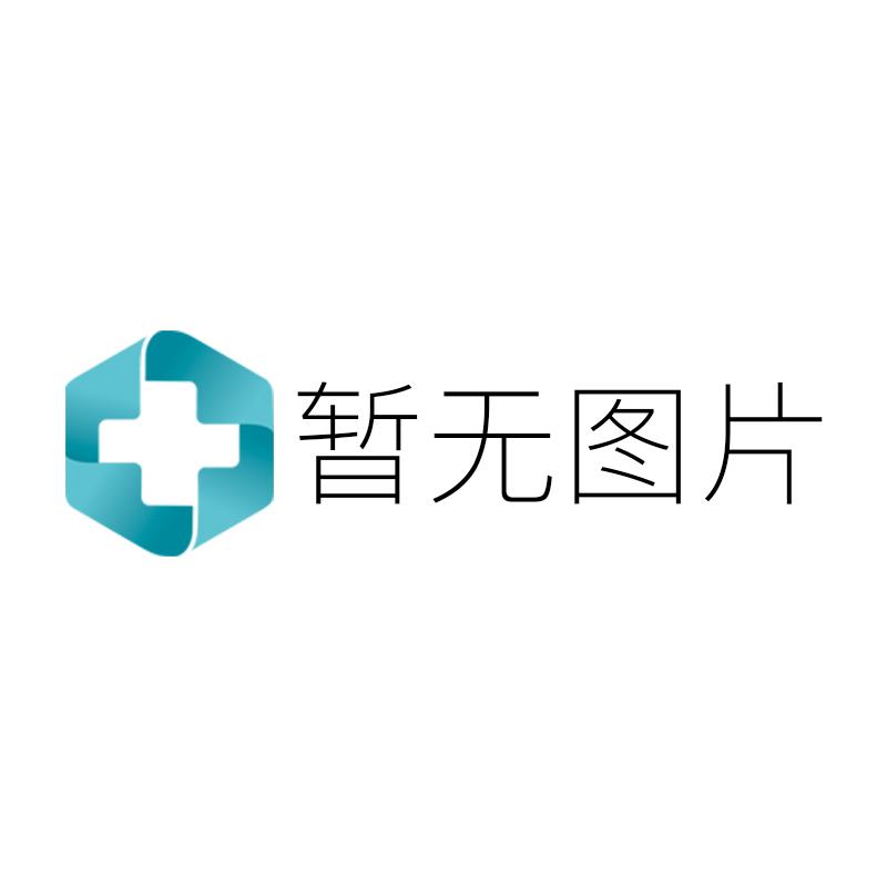 胡庆余堂 障翳散 0.3g*8ml 杭州胡庆余堂药业有限公司