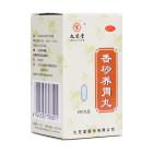 九芝堂香砂養胃丸0.2g*200s