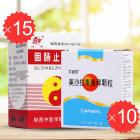 潰瘍性結腸炎中西治療0.5g*10袋*10盒+30g*15瓶
