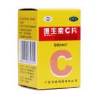 恒健維生素C片0.1g*100s