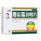 三金西瓜霜润喉片0.6g*24s