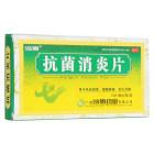 鴻博抗菌消炎片26s