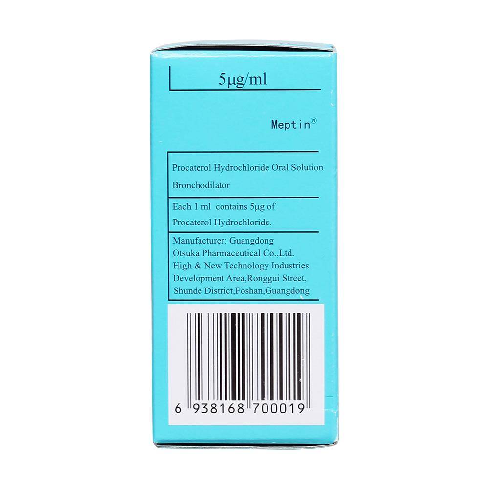 盐酸丙卡特罗口服溶液