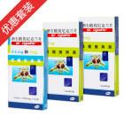 泰康人壽專用暢沛啟動裝1盒+暢沛維持裝2盒(0.5mg*11s+1mg*14s)+1.0mg*28s*2盒