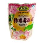 葛仙翁排毒养颜茶10g*16袋