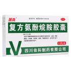 蓋克復方氨酚烷胺膠囊10s