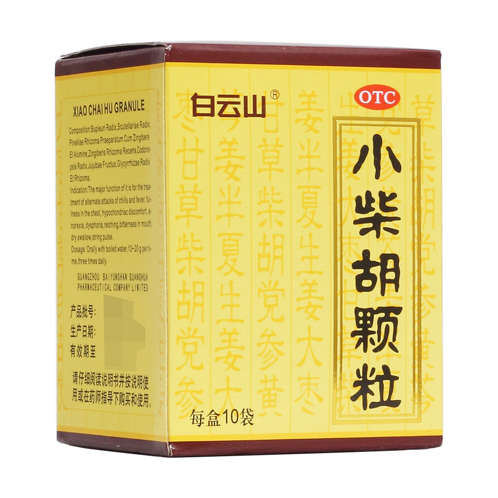 白云山 小柴胡顆粒 10g*10袋 廣州白云山光華藥業股份有限公司