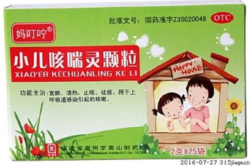 妈叮咛 小儿咳喘灵颗粒 2g*25袋 福建省泉州罗裳山制药厂
