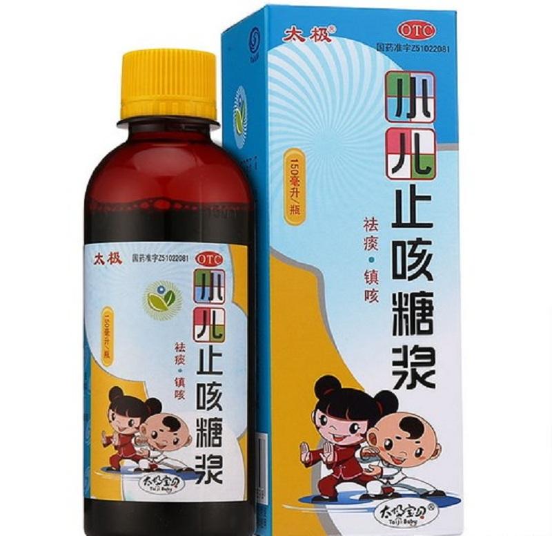 太极 小儿止咳糖浆 150ml 太极集团四川南充制药有限公司