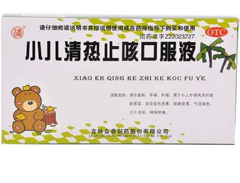 吉林吉春 小儿清热止咳口服液 10ml*6支 吉林吉春制药股份有限公司